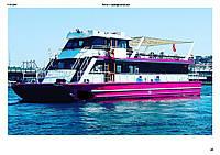 Пассажирское судно, passenger vessel