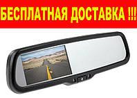 Зеркало-монитор CYCLON ET-437 + бесплатная доставка по Украине