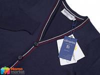 Школьный кардиган для мальчика Kniazhych, цвет синий