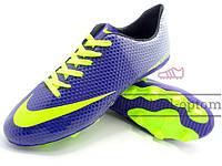 Бутсы (копы) Nike Mercurial Victory (0357) синие