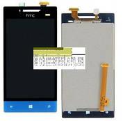 Оригінальний екранний модуль сенсор + дисплей LCD в зборі для HTC A620e Windows Phone 8Sсинього кольору