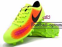 Детские Бутсы (копы) Nike Magista (0544) желтые