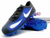 Детские Бутсы (копы) Nike Magista (0545) черные