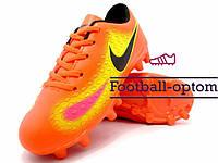 Детские Бутсы (копы) Nike Magista (0547) оранжевые