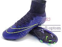 Бутсы (копы) Nike Mercurial Superfly FG (0402) синие