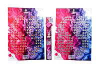 Скретч постер игра Sex edition