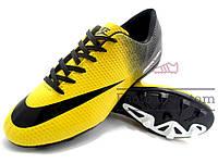 Бутсы (копы) Nike Mercurial Victory (0375) золотистые