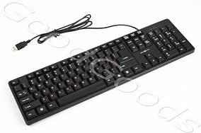 Клавиатура  черная Maxxtro