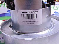 Двигатель 1800W для пылесоса универсальный PA