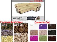Современный угловой диван Венеция с деревянными накладками 3 категория