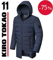 Японская фирменная куртка демисезонная Киро Токао - 8813