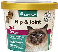 Глюкозамин и МСМ для кошек NaturVet Hip & Joint Plus Omegas
