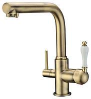 Смеситель с подключением фильтрованной воды 2 в 1 Kaiser Vincent 31144-3 Бронза
