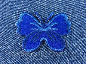 Нашивка метелик колір Електрик 65х42 мм