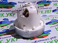 Двигатель для пылесоса. ametek E063200380 ME-60