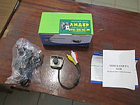 Камера видеонаблюдения Арсенал 941B