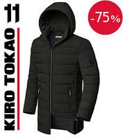 Теплая японская демисезонная куртка Киро Токао - 8813