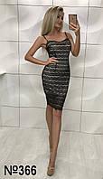 Платье гипюр черное