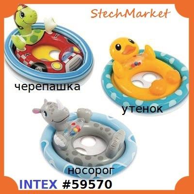 """Детский надувной круг Intex, 59570 """"Зверюшки"""""""