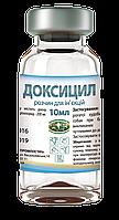 Доксицил 12% 10 мл инъекционный антибиотик для животных