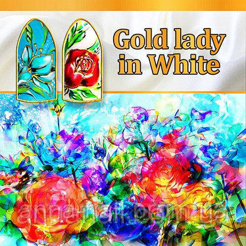 Набор гелей Gold lady in White