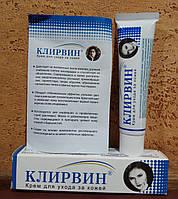 Клирвин крем Одесса лучший проверенный надежный многофункциональный крем для кожи лица и тела, Россия, 25 мл.