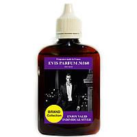 Наливная парфюмерия ТМ EVIS №160 LALIQUE ENCRE NOIRE