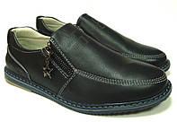 Туфли для мальчика (32-37) оптом арт. 27-2, фото 1