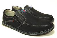 Туфли для мальчика (32-37) оптом арт. 28-1
