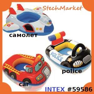 Детский надувной круг с отверстиями для ножек Intex 59586 77х58см транспорт
