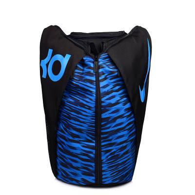 00c9b11d Баскетбольный рюкзак Nike Air Max KD black-blue: купить в ...
