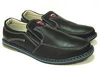 Туфли для мальчика (32-37) оптом арт. 28-2, фото 1