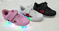 Детские кроссовки с подсветкой для девочек оптом Размеры 31-36