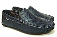 Туфли для мальчика (32-37) оптом арт. 60-2, фото 1