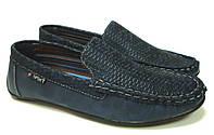 Туфли для мальчика (32-37) оптом арт. 65-2, фото 1