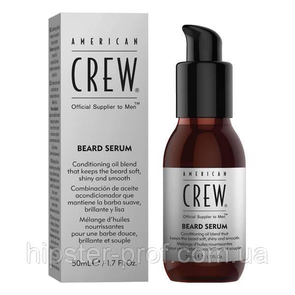 Сыворотка для бороды American Crew Beard Serum 50 ml