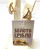 Серьги с камнями, золото 585 пробы, вес 3.2 грамм.