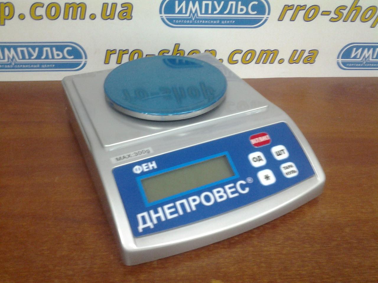 Весы лабораторные Днепровес ФЕН-300Л/ФЕН-600Л (0,01 г)