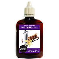Наливная парфюмерия EVIS №413 Montale Vanilla Absolu