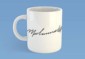"""Чашка """"Підпис Мухаммеда Алі"""""""