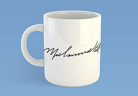 "Кружка ""Подпись Мухаммеда Али"""