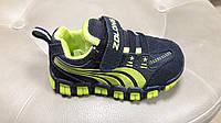 Детские кроссовки для мальчика Comfort 7999-02