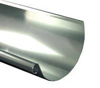 Желоб полукруглый цинк-титан RHEINZINK, 280(127)