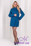 Женское демисезонное пальто 2017-2018 (р.S, M, L) арт.Мирта 9509