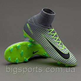 Бутсы дет. Nike JR Mercurial Superfly V FG (арт. 831943-003)