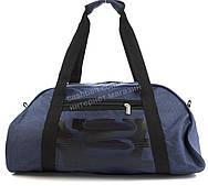 Стильная спортивная прочная вместительная сумка art. 25 синяя (100096)