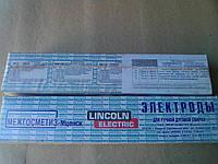 Сварочные электроды  ОЗЛ-9А  диаметр 3.0 Межгосметиз-Мценск