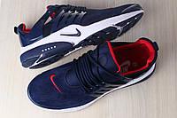 Мужские кроссовки, синие, замшевые, с текстильными и силиконовыми вставками