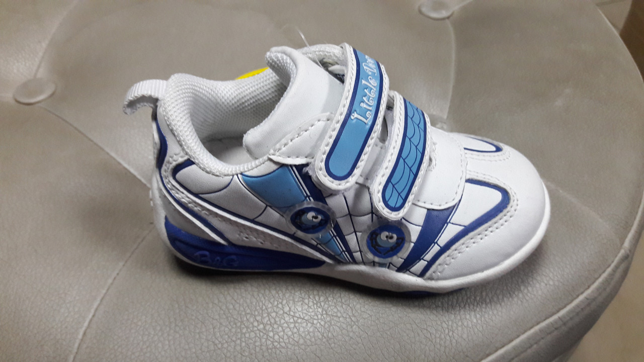 Детские стильные кроссовки для мальчика B&G 812