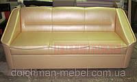 М'які меблі для дому, диван для будинку